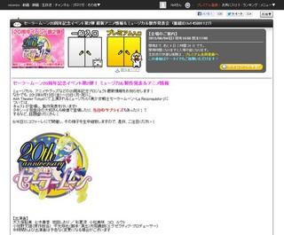 2013-07-31_142704.jpg